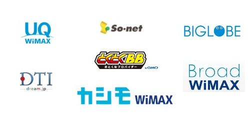 WiMAX プロバイダ
